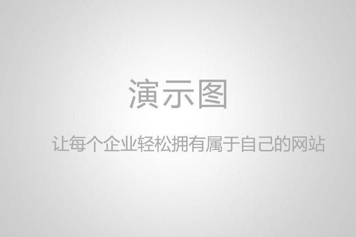 应用案列演示文档15