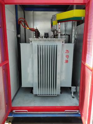 电气柜绝缘防护