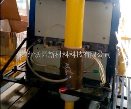 高压母排管扩张车间