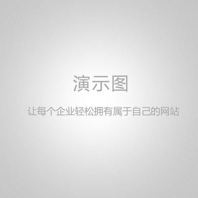 产品详情页演示8
